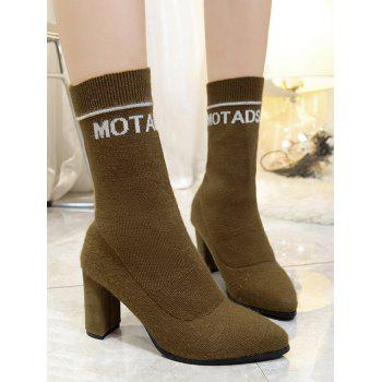 Pointed Toe Letter Chunky Mid Calf Boots - KHAKI 38