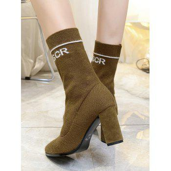 Pointed Toe Letter Chunky Mid Calf Boots - KHAKI 35