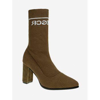 Pointed Toe Letter Chunky Mid Calf Boots - KHAKI 36