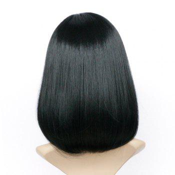 Side Parting Tail Adduction Straight Medium Bob Synthetic Wig - 16INCH 16INCH