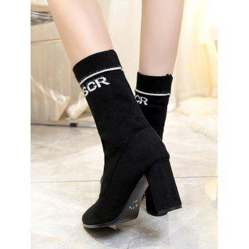 Pointed Toe Letter Chunky Mid Calf Boots - BLACK BLACK