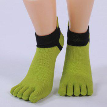Cotton Blend Five Fingers Toe Ankle Socks - GREEN