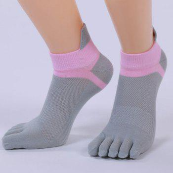 Cotton Blend Five Fingers Toe Ankle Socks - GRAY GRAY