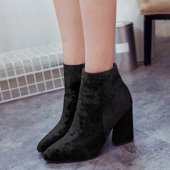 Pointed Toe Ankle Chunky Boots - BLACK 37