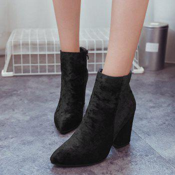 Pointed Toe Ankle Chunky Boots - BLACK 38