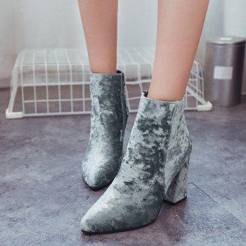 Pointed Toe Ankle Chunky Boots - GRAY GRAY