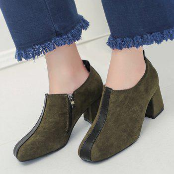 Ankle Square Toe Color Block Pumps - GREEN 39