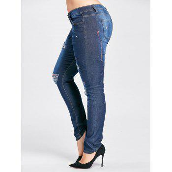 Plus Size Splash Ripped High Waist Jeans - CERULEAN 2XL