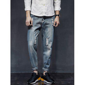 Bleach Wash Harem Distressed Jeans - DENIM BLUE DENIM BLUE