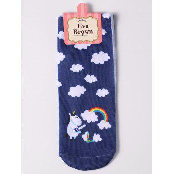Cartoon Unicorn Pattern Ankle Socks -  DEEP BLUE