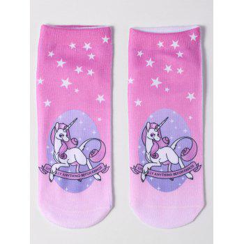 Unicorn Pattern Magical Ankle Socks - PINK PINK