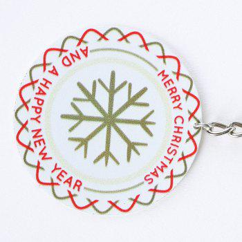 Metal Round Christmas Snowflake Key Chain - WHITE