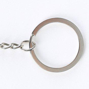 Metal Round Christmas Bell Key Chain -  SMASHING