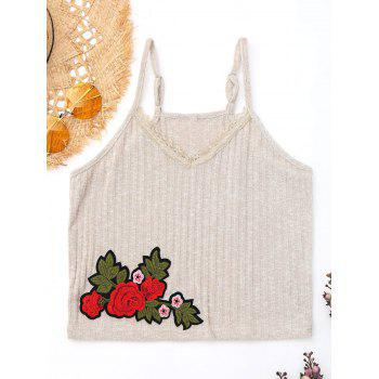 Embroidered Ribbed Knit Cami Top - LIGHT KHAKI L