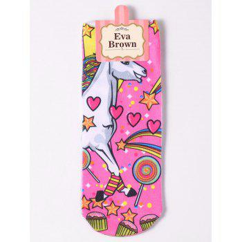 Unicorn Pattern Magical Ankle Socks - YELLOW