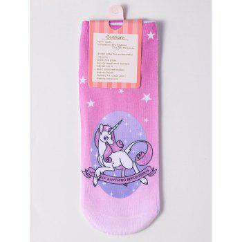Unicorn Pattern Magical Ankle Socks - PINK