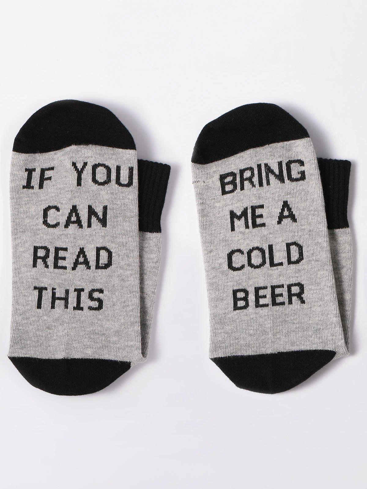 Bring Me A Color Beer Printed Ankle Socks - GRAY