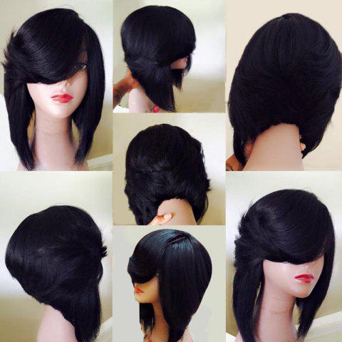 Medium Side Flip Part Straight Inverted Bob Layered Synthetic Wig - BLACK