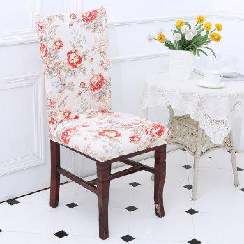 Floral Pattern Stretch Elastic Removable Chair Cover - COLORFUL COLORFUL