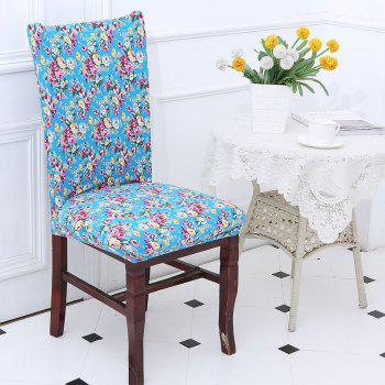 European Floral Pattern Stretch Elastic Chair Cover - COLORFUL COLORFUL