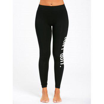 Dont Quit Workout Leggings - BLACK S