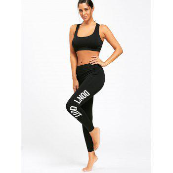 Dont Quit Workout Leggings - BLACK BLACK