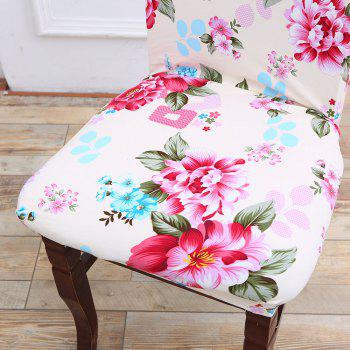 Peony Printed Stretch Elastic Removable Chair Cover - COLORFUL