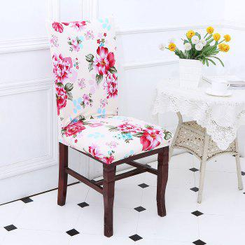 Peony Printed Stretch Elastic Removable Chair Cover - COLORFUL COLORFUL
