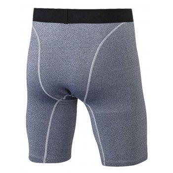 Stretchy Fitted Quick Dry Fitness Jammer Shorts - HEATHER GRAY L