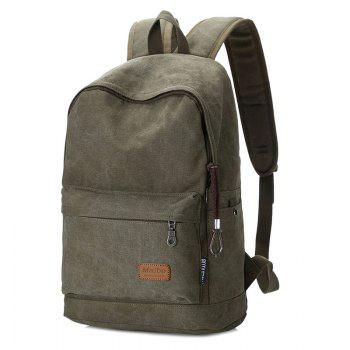 Stitching Solid Color Backpack -  ARMY GREEN