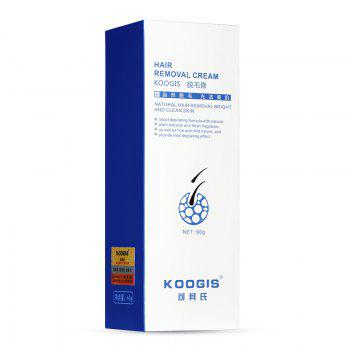 KOOGIS Depilatory Cream Natural Hair Removal - Bleu