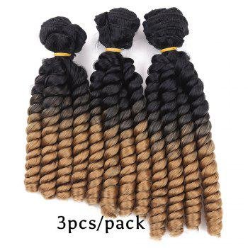 3Pcs Spring Curly Short Twist Braids Synthetic Hair Weaves - GRADUAL BROWN GRADUAL BROWN
