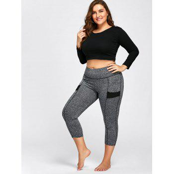 Plus Size Marled High Waist Capri Leggings - GRAY XL