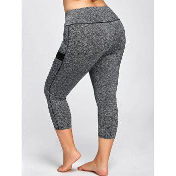 Plus Size Marled High Waist Capri Leggings - GRAY 4XL