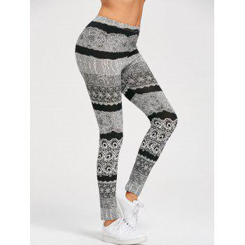 Stretchy Monochrome Active Leggings - BLACK AND GREY XL