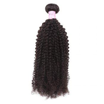 1Pc Peruvian Shaggy Afro Kinky Curly Human Hair Weave - NATURAL BLACK 12INCH