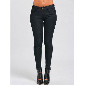 Skinny High Waisted Jeans - 2XL 2XL