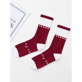 Color Block Christmas Socks - ONE SIZE ONE SIZE