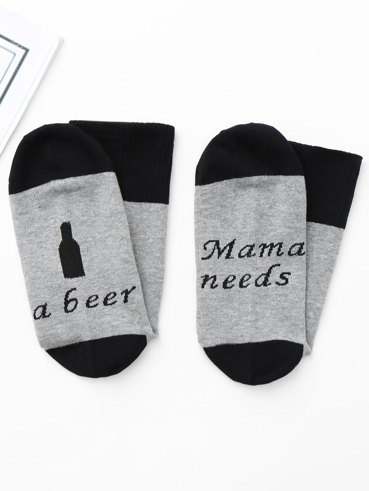 Graphic Crew Socks - DEEP GRAY ONE SIZE