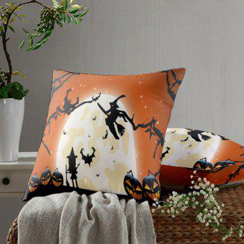 Halloween Witch Jack O Lantern Moon Pillow Case - ORANGE W18 INCH * L18 INCH