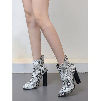 Snake Print Pointed Toe Ankle Boots - WHITE 40
