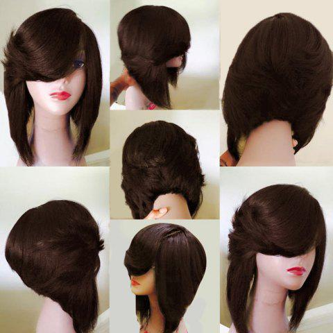 Medium Side Flip Part Straight Inverted Bob Layered Synthetic Wig - BROWN