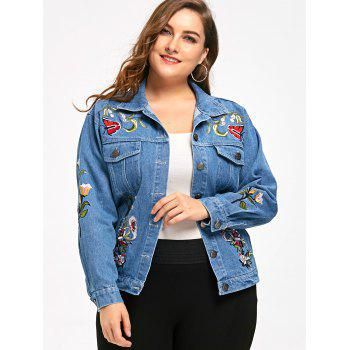 Embroidery Plus Size Denim Jacket - 5XL 5XL