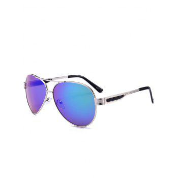 Vintage Full Frame Crossbar Pilot Sunglasses - BLUE GREEN BLUE GREEN