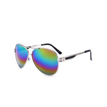 Vintage Full Frame Crossbar Pilot Sunglasses - COLOR COLOR