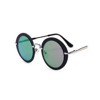 Vintage Metal Full Frame Round Sunglasses - PURPLE