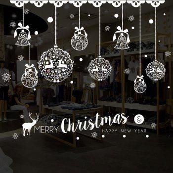 Christmas Baubles Pattern Wall Art Stickers - WHITE 50*70CM