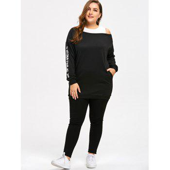 Sweat à capuche Faux Two Piece - Noir 2XL