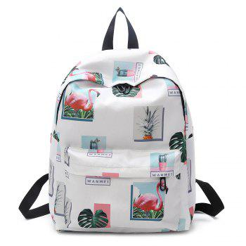 Patchwork Print Backpack - WHITE WHITE