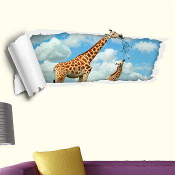 Removable Floor Decal Giraffe 3D Wall Sticker -  CLOUDY